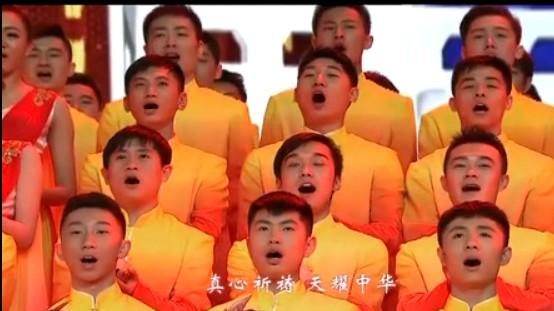 """""""中国梦""""主题新创作歌曲《天耀中华》"""