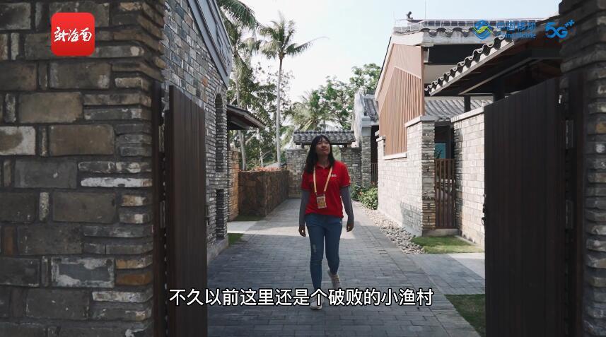 探访博鳌亚洲论坛主题公园 寻找停留博鳌多一天的理由