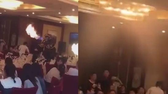 婚礼表演喷火触发消防喷淋 现场瞬间大雨如注宾客逃窜