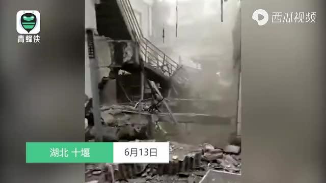 视频   湖北十堰突发燃气爆炸:现场损毁惨重 30楼棚顶被掀翻