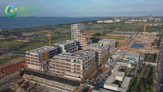 椰视频   瞰海南:海口金融中心项目进入幕墙安装阶段 预计2022年1月完工
