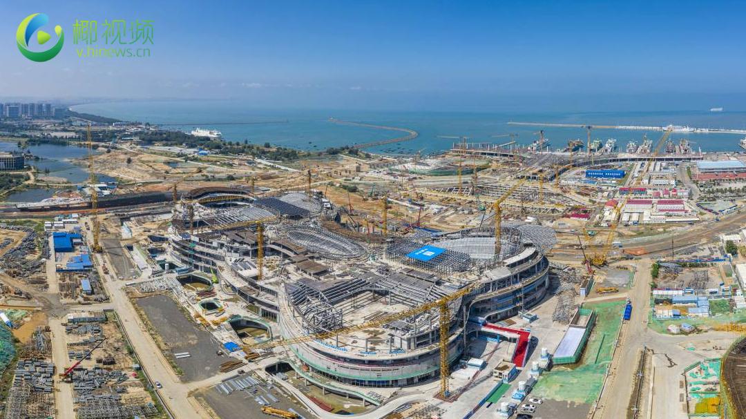 瞰海南 | 海口国际免税城项目加速推进 预计2022年6月投入运营