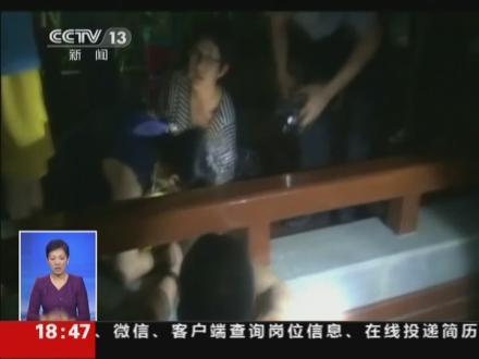 重庆一小偷遭遇女汉子 装聋作哑跪地求饶