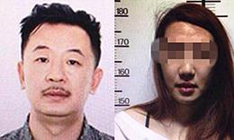 黄海波嫖娼被拘网友疯狂吐槽 女方身高一米八五容貌惊人