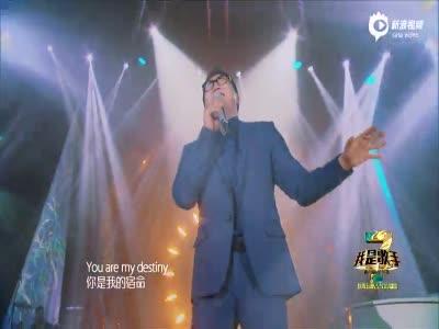 郑淳元 《爱你的宿命》   《来自星星的你》的主题曲《爱