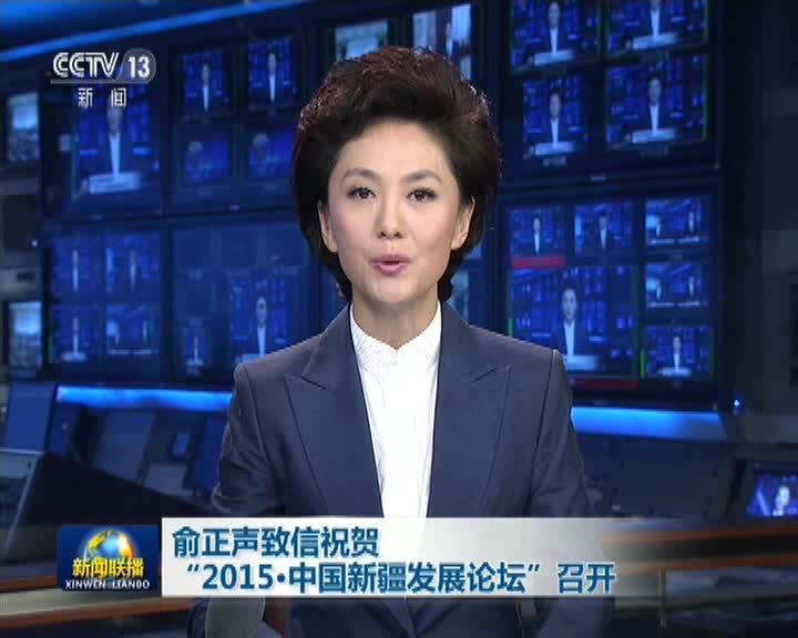 青岛至北京g184次列车:婴儿突发疾病列车上众人救助