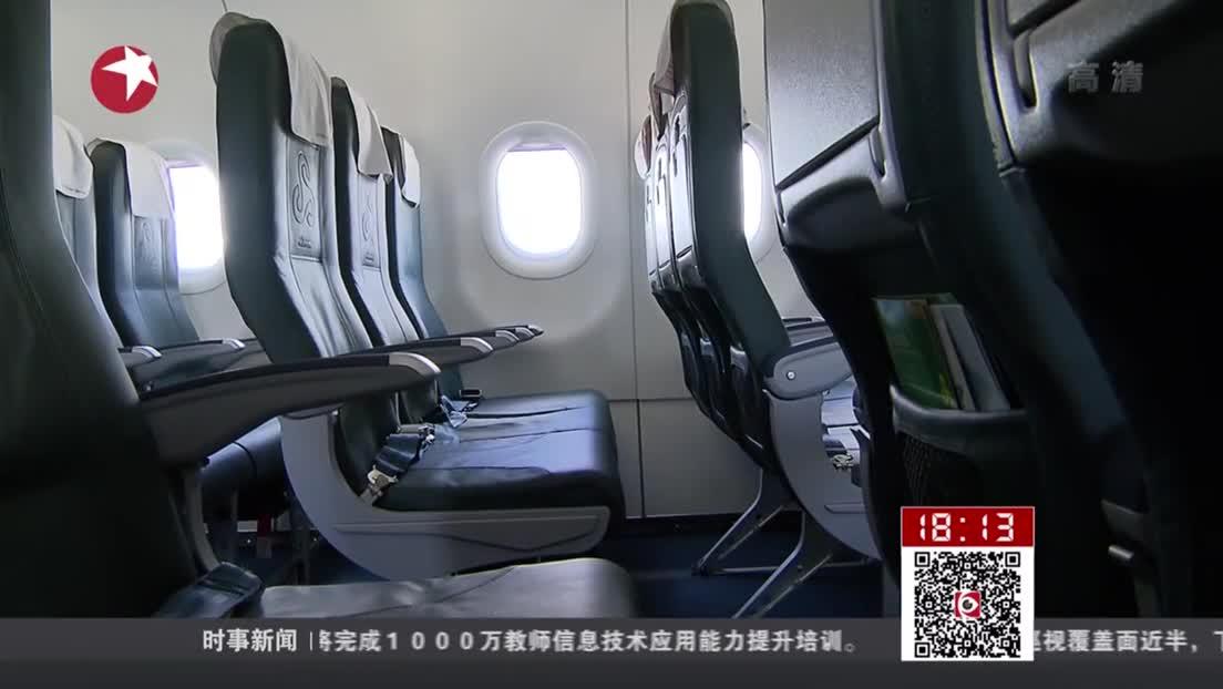 上海:春秋新飞机抵达 座位数增加至186座