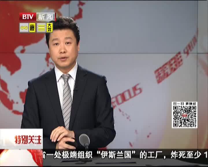liuxin艺术字体图片_天津人民艺术剧院留影_刘欣